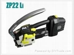 台湾ZAPAK ZP22手提电动打包机