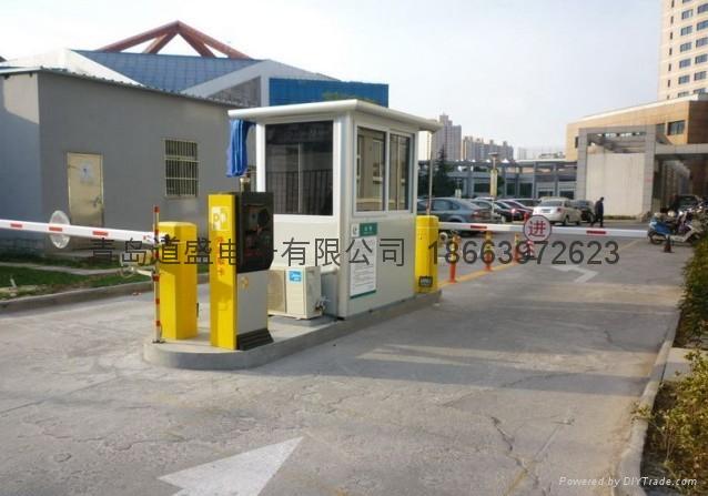 停車場管理系統 2