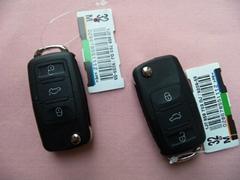 高仿B5款折叠钥匙