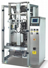 bagging machine from China with competitive price