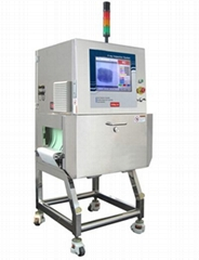 X-ray scanner for food to detect all kins of metals