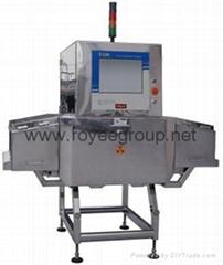 X-ray machine, metal detection machine