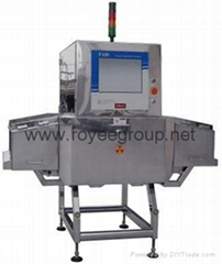 Loose/bulk products inspection X-ray machine to detector stones, glass, metals