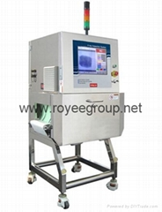 X Ray security inspection system machine