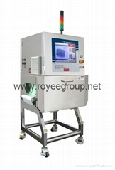 X-Ray inspection machine for food, chemical, pharmaceutical products