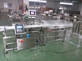 Metal Detector and check weigher Combinaiton