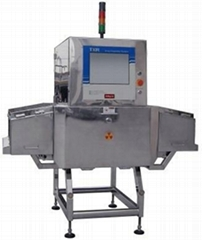 Digital X-ray Inspection System for Sugar products