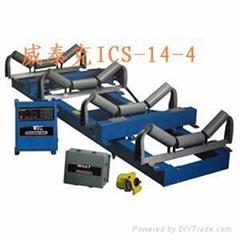 ICS-14型電子皮帶秤