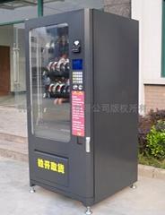 冷藏型自动售货机