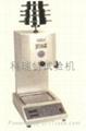 數顯式塑料熔融指數測定儀