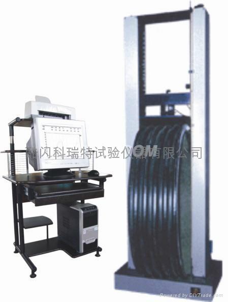 塑料管材環剛度試驗機 1