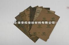 Sealtexcork軟木橡膠墊片 進口橡膠軟木墊