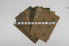 Sealtexcork软木橡胶垫片 进口橡胶软木垫