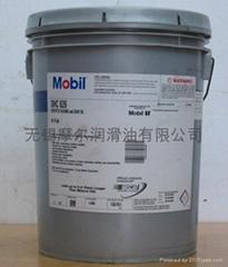 美孚合成循環油SHC630