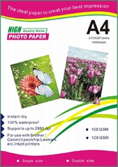 120g/140g double side inkjet paper
