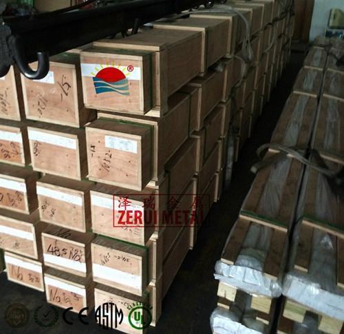 Cu-ETP copper flat  bar, 100% IACS 2