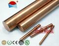 6m long copper round bar, 10mm x 160mm