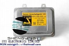 海拉 5DV 009 720 00 原裝氙氣大燈配件
