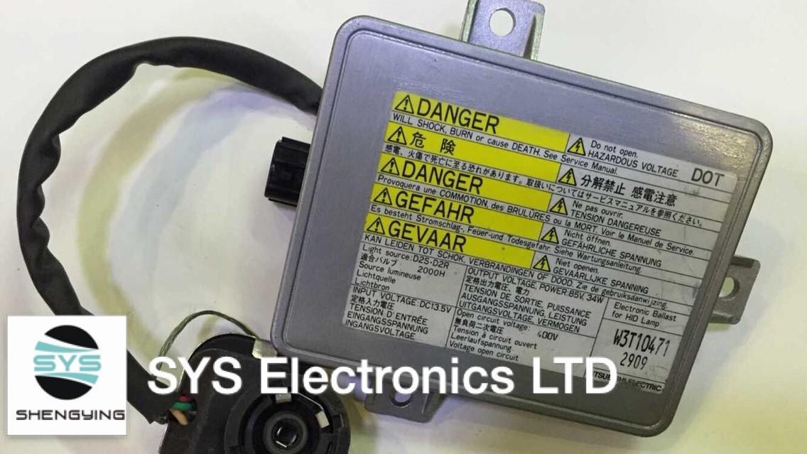 三菱 阿庫拉 鈴木 本田 馬自達3原裝氙氣大燈安定器配件 1