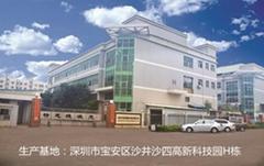 深圳市特思德激光设备有限公司