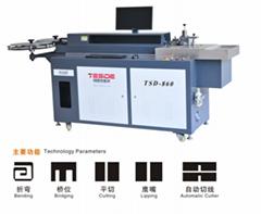 TSD-860自動彎刀切線一體機