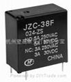 杭州环保出口电子元器件激光打标