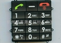 杭州手机后盖底座电板激光打标 1
