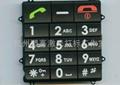 杭州手機后蓋底座電板激光打標 1