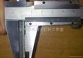 杭州五金工具配件激光打標