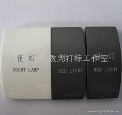 杭州透光按鍵開關激光打標