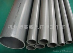 杭州塑胶产品激光打标