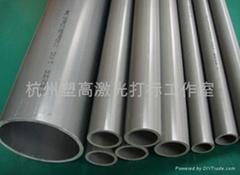 杭州塑膠產品激光打標