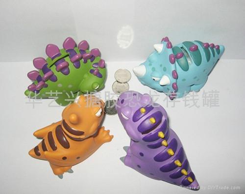 搪胶恐龙玩具 1