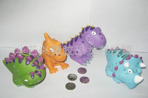 搪胶恐龙玩具 3