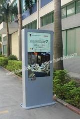 65寸豎放戶外高清LCD液晶廣告機