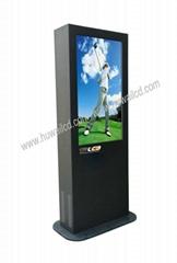 广州户外LCD液晶广告机,阳光下可视户外电视