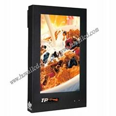 42寸防水戶外高清LCD液晶廣告機