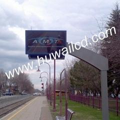 北京陽光下可視的戶外液晶廣告機