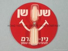 儿童刷牙計時沙漏, 廣告咭沙漏, HY755CD