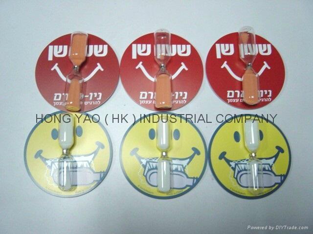 Cardboard Sand Timer, Kids Toothbrush Timer, Hourglass, HY755CD 3