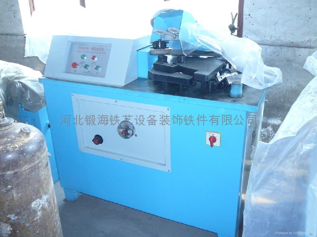 鐵藝液壓成型機 1