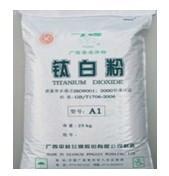 A1钛白粉
