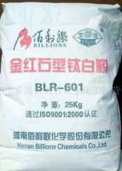 河南佰利联钛白粉BLR-601