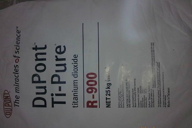 R-900钛白粉  1