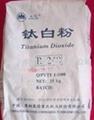 R-248钛白粉