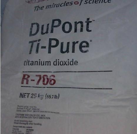 杜邦R-706钛白粉 1