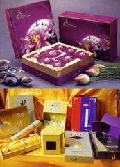纸类精品包装盒