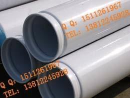 江蘇優質聚乙烯復合管 1
