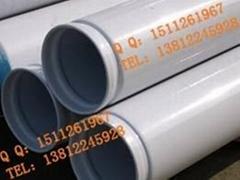 江蘇優質聚乙烯復合管