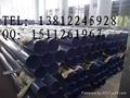 江蘇優質聚乙烯復合管 4